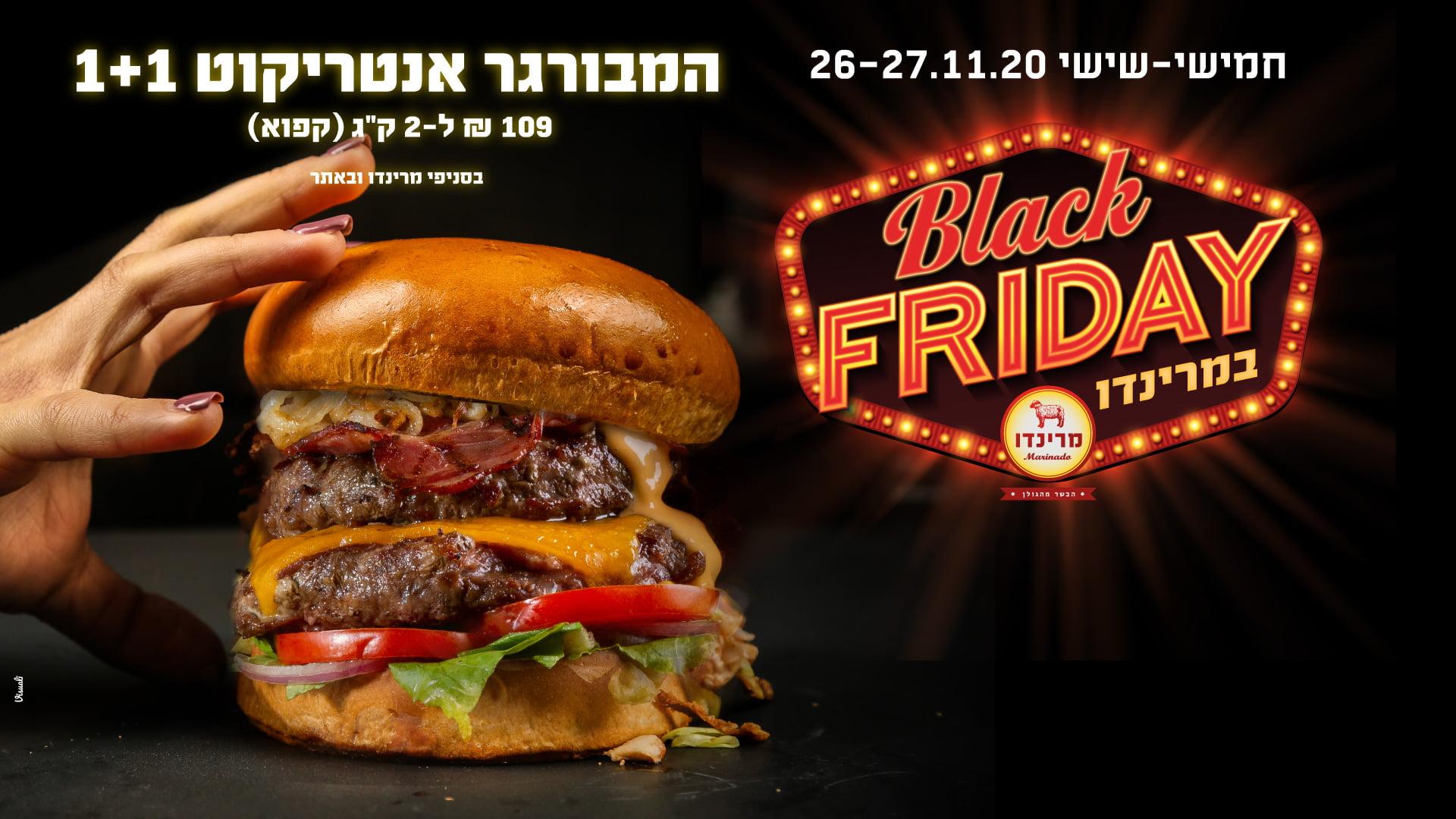 Black Friday Deal2020